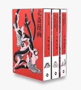 Hokusai manga   Hokusai   9780500294611