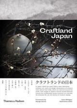 Craftland japan   Roettgen, Uwe ; Zettl, Katharina   9780500295342