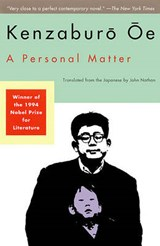 A Personal Matter   Kenzaburo Oe   9780802150615