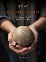 Dorodango   Gardner   9781786274984