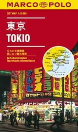 Marco Polo Tokyo Cityplan | auteur onbekend | 9783829730853