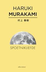 Spoetnikliefde   Haruki Murakami   9789025442095