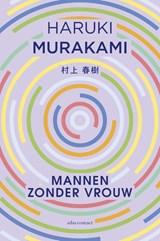 Mannen zonder vrouw   Haruki Murakami   9789025451110