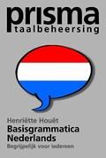 Prisma Basisgrammatica Nederlands - Druk 3, 2008 | H.C.S. Houet |