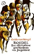 Roedel | Guido van Hengel |