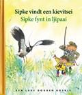 Sipke vindt een kievitsei / Sipke fynt in ljipaai | Lida Dijkstra |