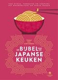 De bijbel van de Japanse keuken   Tosao van Coevorden  