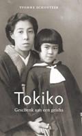 Tokiko | Yvonne Schoutsen |
