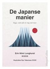 De Japanse manier   Erin Niimi Longhurst   9789402729603