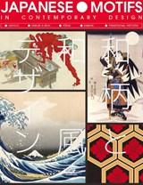 Japanese motifs in contemporary design   auteur onbekend   9789887928409