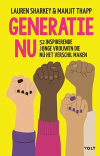 Generatie Nu | Lauren Sharkey |