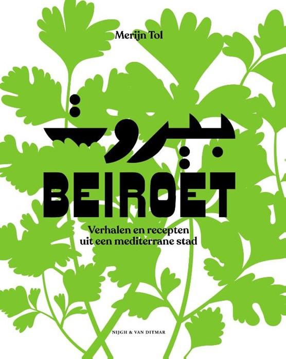 Beiroet