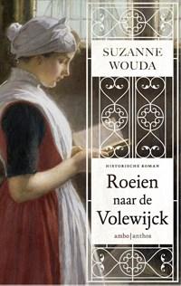 Roeien naar de Volewijck | Suzanne Wouda |
