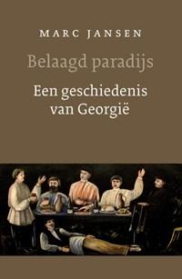 Belaagd paradijs   Marc Jansen  