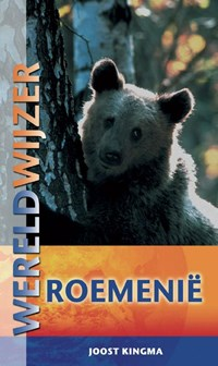 Roemenie   Joost Kingma  