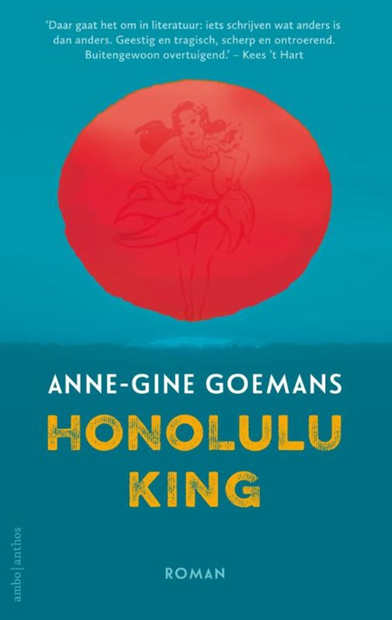 Honolulu King