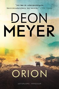 Orion | Deon Meyer |