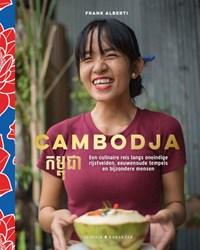 Cambodja | Frank Alberti |