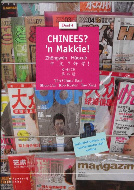 Chinees? 'n Makkie! 4