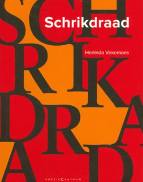 Schrikdraad