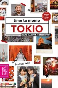 Tokio   Katja van Dijk  