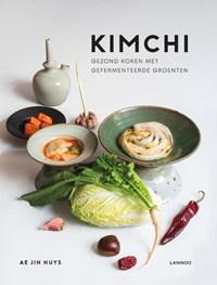 Kimchi | Ae Jin Huys |