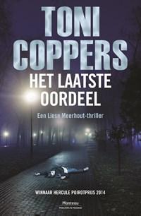 Het laatste oordeel | Toni Coppers |