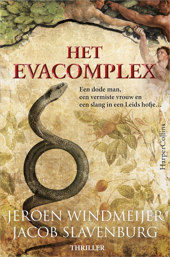 Het Evacomplex