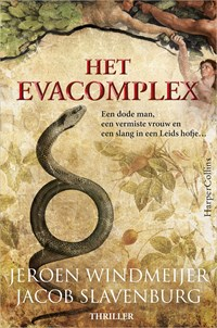 Het Evacomplex   Jeroen Windmeijer ; Jacob Slavenburg  