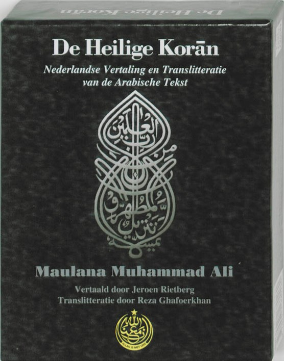 De Heilige Koran (luxe pocket uitgave in gift box met Nederlandse tekst en translitteratie)
